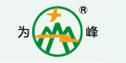 邯郸市为峰肥业有限公司