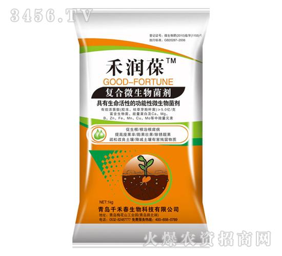 禾润宝复合微生物菌剂-青岛千禾春生物科技有限公司|.