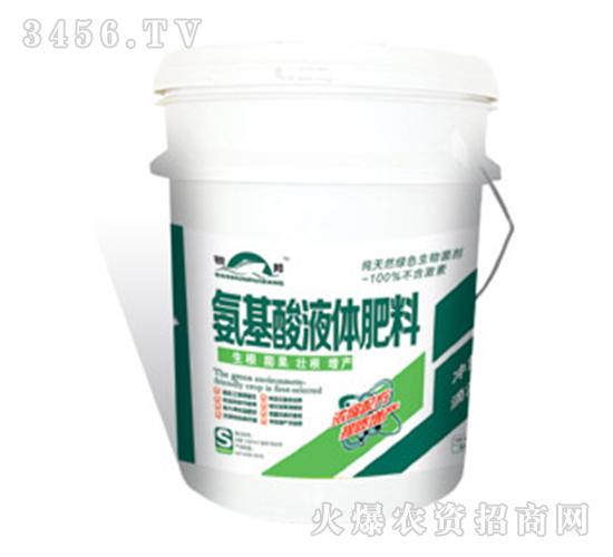 氨基酸液体肥料-大顺