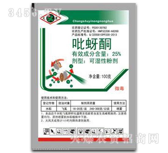 义农农化-25%吡蚜酮