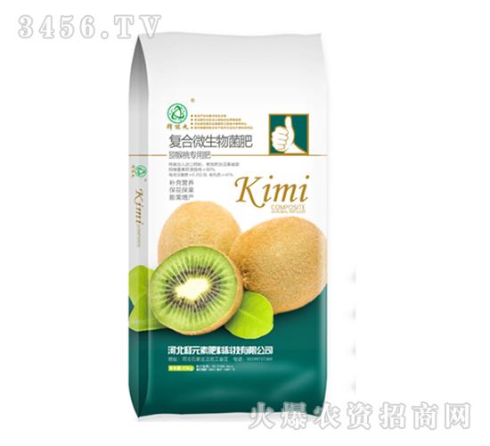 猕猴桃专用肥复合微生物菌肥-释元素肥料