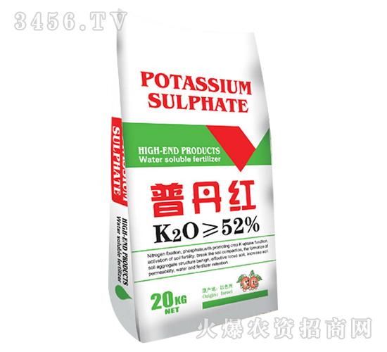 普丹红-水溶硫酸钾