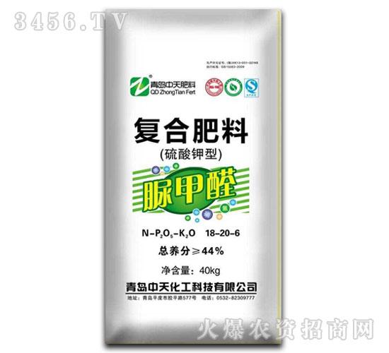 青岛中天化工科技_40kg脲甲醛复合肥料18-20-6-中天-青岛中天化工科技|.
