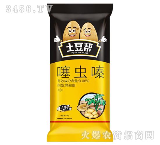 40kg腐殖酸噻虫嗪药肥混剂-土豆帮