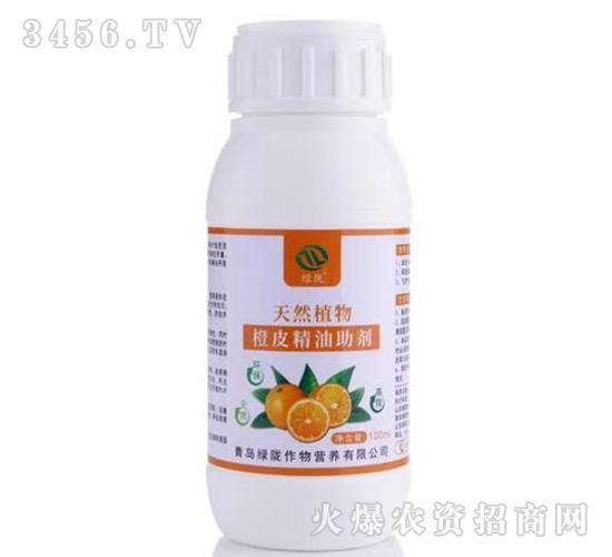 天然植物橙皮精油助剂-绿陇