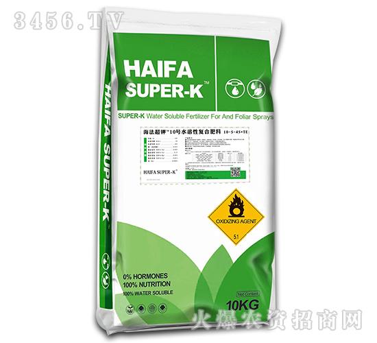 海法超钾10号水溶性复合肥料10-5-45+TE-中科三农