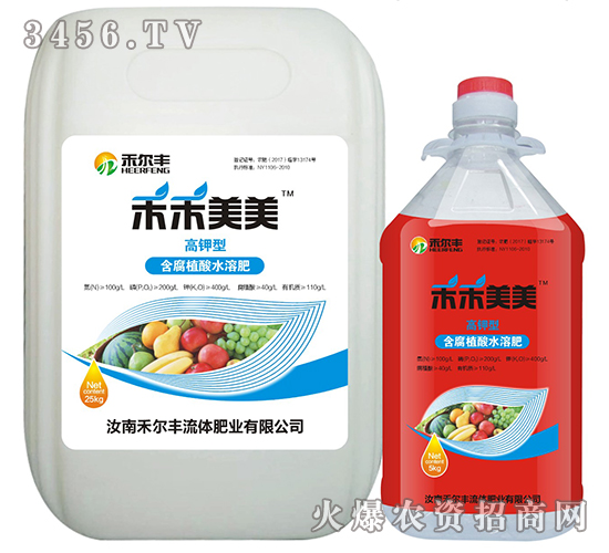 高钾型含腐植酸水溶肥-禾禾美美-禾尔丰