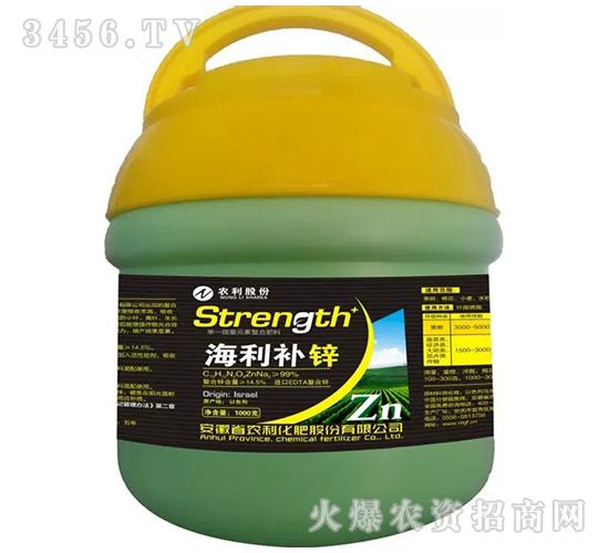 单一微量元素螯合肥料-海利补锌-农利