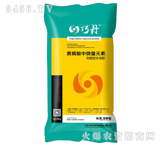 黄腐酸中微量元素功能型水溶肥-巧丹-万瑞谷德