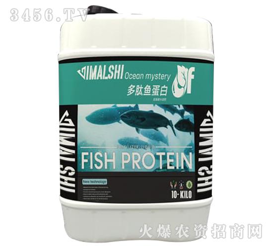 多肽鱼蛋白氨基酸水溶肥-维姆施