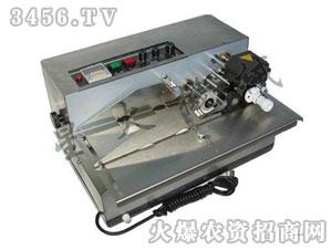 星火-标示自动打码机