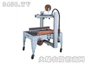 邵峰-SF-305A一字型上下封箱机