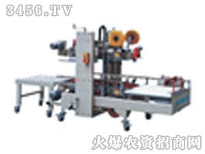 邵峰-SF-310角边自动封箱机
