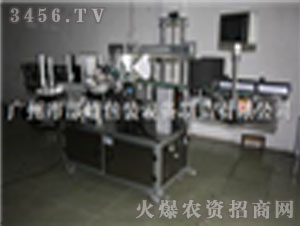 邵峰-HTT-CA型双面自动贴标机