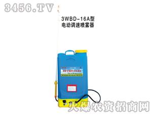 神雨-3WBD-16A型电动调速喷雾器