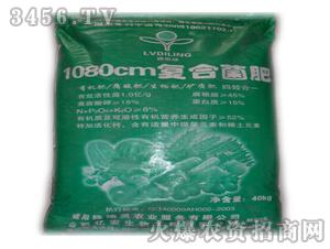 满眼绿-1080复合菌肥