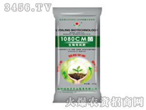绿地灵-1080CM菌生物有机肥