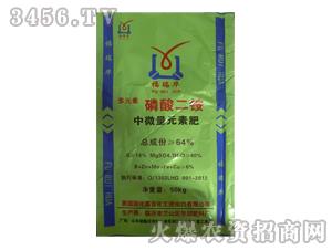 福瑞华-中微量元素肥