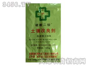 中农-土壤改良剂