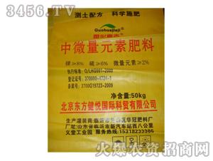国化嘉吉-中微量元素肥