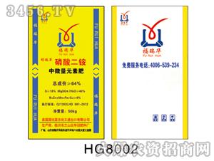 福瑞华-中微量元素肥1