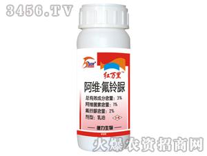 德力生物-红万里-3%阿维-氟铃脲