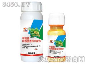德力生物-5%甲氨基阿维菌素苯甲酸盐