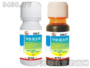 德力生物-全能王-22%甲维氯虫苯