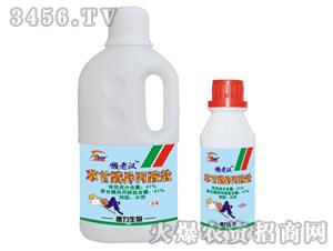 德力生物-懒老汉-41%草甘膦异丙胺盐