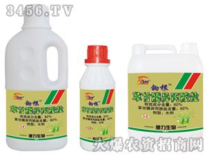 德力生物-除根-62%草甘膦异丙胺盐