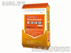 多效钛安-新型速溶多效铵态氮肥(含氯型)