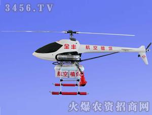 全丰-QF26-1型农用无人直升机