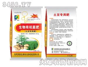 保罗蒂姆汉-生物有机菌肥(土豆专用)