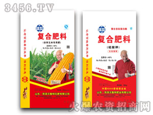 硫酸钾复合肥料-沃鲁特(含锌玉米专用肥)