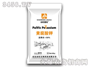 黄腐酸钾-山旺嘉化