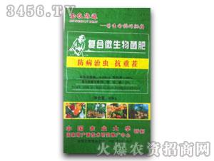 复合微生物菌肥-金农绿源