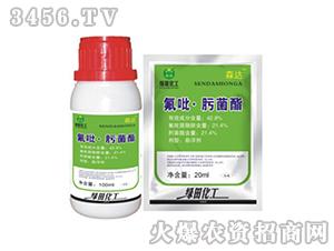 21.4%氟吡菌酰胺+21.4%肟菌酯-森达