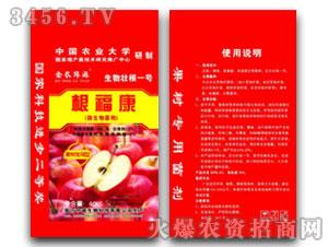 微生物菌剂(果树专用型)-根福康