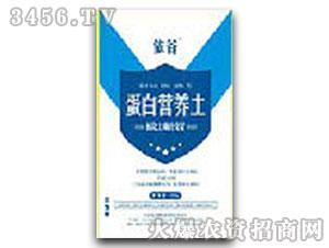 蛋白营养土-依谷-迈科丰