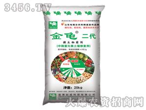 金龟二代中微量元素土壤修复剂(彩绿金龟升级版)-如成科贸