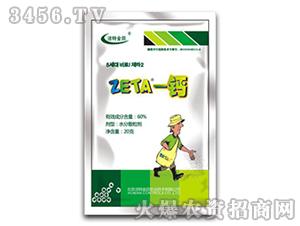 60%ZETA-钙单一元素肥料-洁特金田