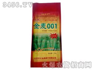 金麦001小麦种子-坤元种业
