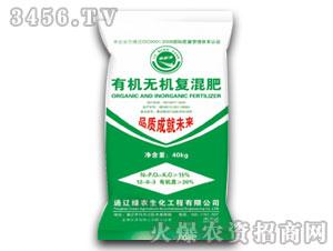 40kg有机无机复混肥-绿能源-绿农生化