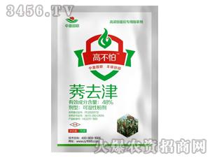 48%莠去津可湿性粉剂-高不怕-中盈国联