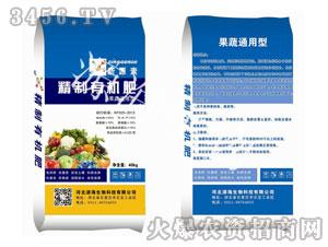 精制有机肥-果蔬专用型-源海生物