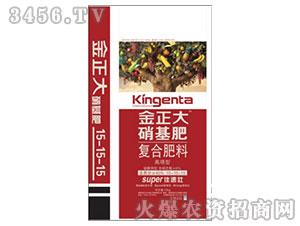 金正大高塔硫酸钾型硝基肥15-15-15