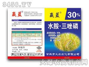 义农农化-赢蓝-30%水胺三唑磷90ml