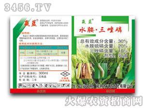 义农农化-赢蓝-30%水胺三唑磷300ml