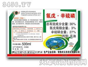义农农化-氰戊辛硫磷500ml