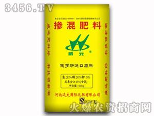 掺混肥料20-20-5